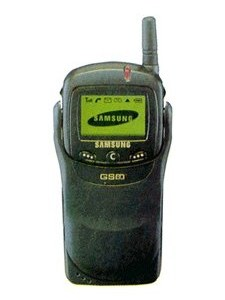 Samsung SGH-500 Price & Specificaiton