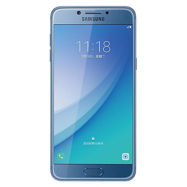 Samsung Galaxy C5 Pro 2017 Price & Specification