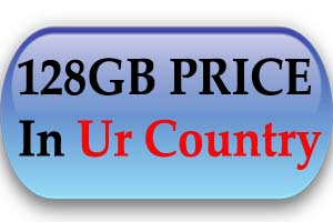 S20 ultra price in ur country