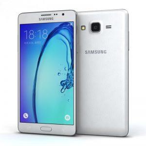 [2016] Samsung Galaxy On7 Pro Price & Specificaiton