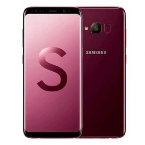 [Luxury] Samsung Galaxy S8 Lite Price & Specification