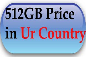 price in ur country