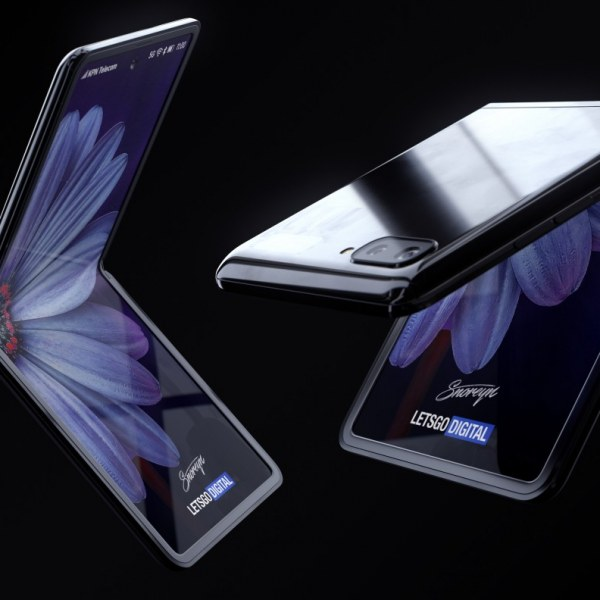 NEW ] Samsung Galaxy Z Flip Price & Specification | BY SMS