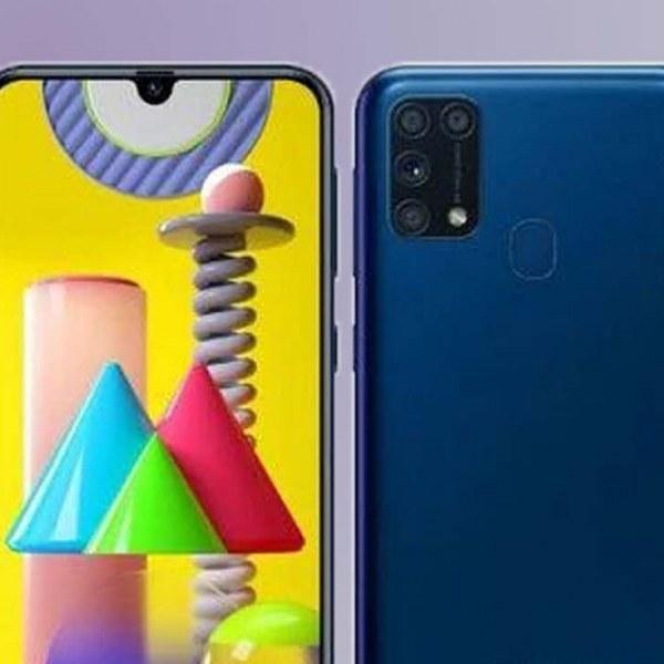 Samsung Galaxy F41 price & specification