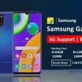 Samsung Galaxy A22 Price
